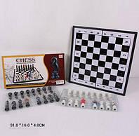 Шахматы магнитные подарочные (008)
