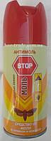 Аэрозоль  от моли и кожеедов моль STOP (аналог Армоль)