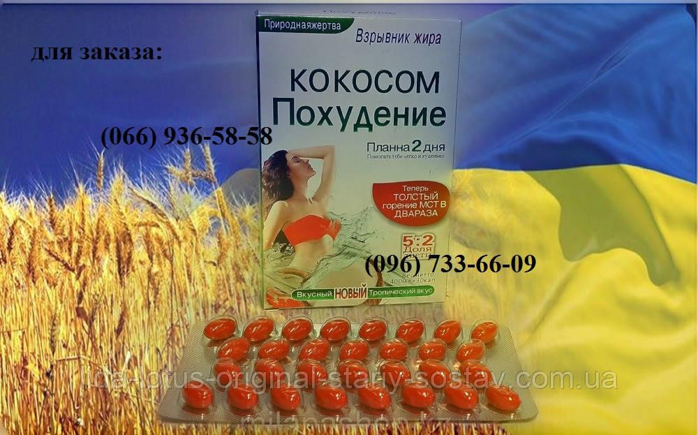 Косметика и товары из Тайланда | Интернет-магазин M-Thai