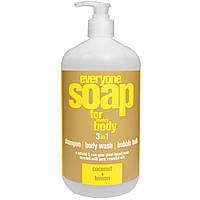 EO Products, Мыло 3в1 для всего тела: шампунь, гель для душа и пена для ванны с ароматом кокоса и лимона, 960 мл