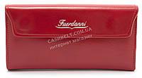 Кожаный черный глянцевый женский кошелек двойного сложения FUERDANNI art. 88A35 красного цвета