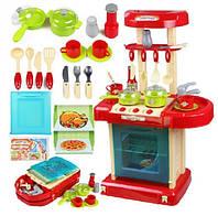 Кухня детская (складывается в чемодан) 008-58А