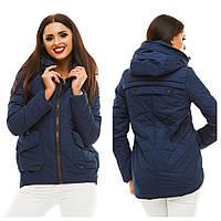 Водоотталкивающая женская куртка мембранная плотная плащевка на синтепоне размеры 42, 44, 46, 48, 50