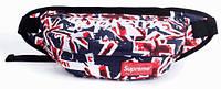 Симпатичная спортивная сумка на пояс Supreme 138, британский флаг