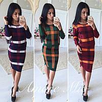 Костюм женский джемпер и юбка миди вязанный разные цвета Kl18
