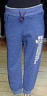 Спортивные штаны на манжетах меланж