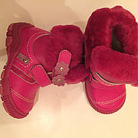 Зимние ортопедические кожаные ботинки на овчине натуральные