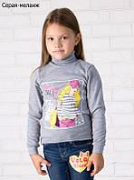 Детская водолазка (джемпер, регла) для девочки с горлом модная леди интерлок (серый, малиновый, лимонный, беж)