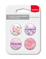 Набор скрап-фишек Цветущий сад №2 от ScrapBerry's, 4 шт