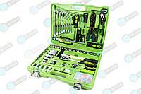 Универсальный набор инструментов Alloid НГ-4099П - 99 предметов