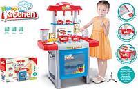 Детская кухня Super Cook 889-7