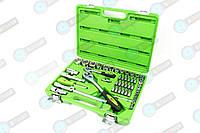 Универсальный набор инструментов Alloid НГ-4055П - 55 предметов