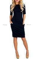 Платье миди с карманами в деловом стиле