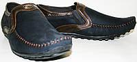 Мокасины мужские Belvas 331 осень весна темно синие/коричневые, натуральная кожа