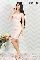 Приталенное платье из стрейч-льна