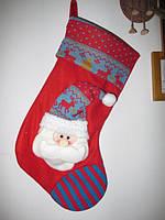 Сапожок Дед Мороз 51см