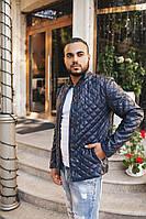 Куртка мужская ромбик большой, фото 1