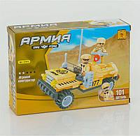 Игрушка машинка конструктор Армия