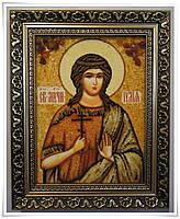 Икона Юлия