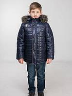 Детские зимние куртки для мальчиков