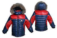 Детская зимняя куртка на подстежке для мальчика