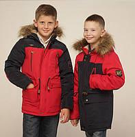 Зимние куртки-парки на мальчиков- подростков
