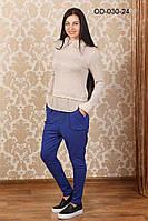 Молодежные брюки-бойфренды (в расцветках)