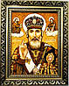 Именная икона Николай  іі-100/1