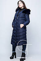 Женская демисезонная удлиненная куртка  23044 темно-синяя  48-58 размеры