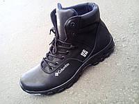 Мужские высокие зимние ботинки Columbia кожа 40-49 р-р