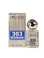 Парфюмерная вода для женщин Carlo Bossi 303 Woman Мини, 10 мл
