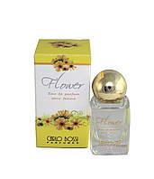 Парфюмерная вода для женщин  Flower Yellow Carlo Bossi Mini, 10 мл, (Carlo Bossi)