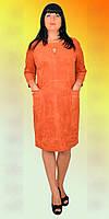 Шикарное платье большого размера (Б.Н.З.) Размеры: 48,50,52,54,56,58
