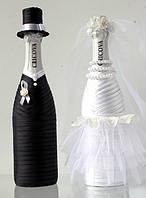 """Свадебное шампанское """"Жених и невеста"""" 16"""