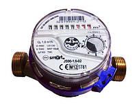 Квартирный счетчик воды Apator Js-1.0: пропускная способность 1 м³/час, метрологический класс C