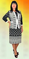 Женское платье имитация двойки большого размера (Б.Н.З.) Размеры: 52,54,56,58,60,62