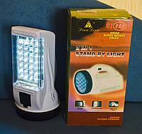 Фонарь  светодиодный LED 222
