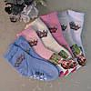 """Носки для девочек 3-4 лет с защитой от скольжения, """"Роза"""". Детские  носки, гольфы, носочки для девочек"""
