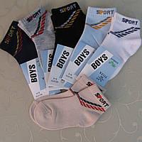 """Носки для мальчиков 3-4 лет, """"Роза"""". Детские  носки, гольфы, носочки для девочек, фото 1"""