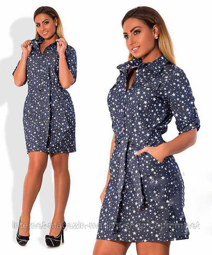 Платье женское звезды полу батал