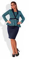 Костюм женский кофта с юбкой горох полу батал