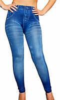 Леггинсы - Лосины под джинс бесшовные