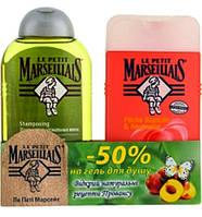 Шампунь Le Petit Marseillais Яблоко и олива +  Гель для душа Персик