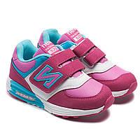 Кроссовки на девочку, детские, размер 26-31*