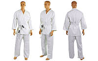 Кимоно для карате белое (рост 130 см -190 см, плотность 240 г/м2)
