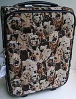 Чемодан дорожный  на колесах, тканевый - гобелен, для ручной клади, с собачками.