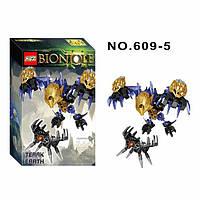 """Детский конструктор KSZ 609-5 Bionicle (аналог Lego 71304) """"Терак, Тотемное животное Земли"""" 74 дет"""