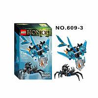 """Детский конструктор KSZ 609-3 Bionicle (аналог Lego 71302) """"Акида, Тотемное животное Воды"""" 120 дет"""