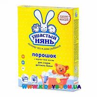 Стиральный порошок для детского белья 400 гр Ушастый нянь 12849