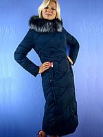 Пальто женское на тинсулейте. deify.com.ua  SYMONDER 016 (46-54) DEIFY, PEERCAT, SYMONDER, DECENTLY